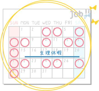 月15回勤務スケジュールカレンダー