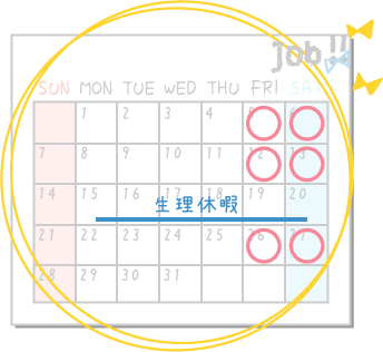 月6回勤務スケジュールカレンダー